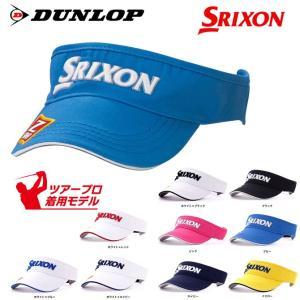 ダンロップ SRIXON スリクソン バイザー 帽子 サンバイザー SMH6332X 2016モデル