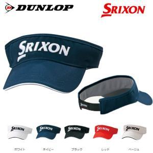 ダンロップ SRIXON スリクソン バイザー 帽子 サンバイザー SMH6338 2016モデル