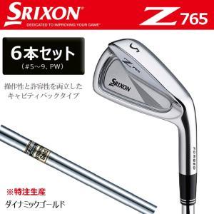 ゴルフ アイアン 6本セット(#5〜#9、PW) スリクソン Z765 ダイナミックゴールド スチールシャフト 特注 即納可能 アイアンセット ダンロップ|noblegolf
