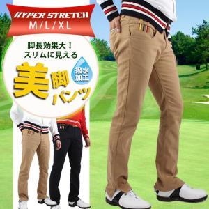 ゴルフウェア メンズ パンツ ゴルフパンツ 防水加工 ストレッチ 裾スリット ボトムス 脚長効果 M〜XL