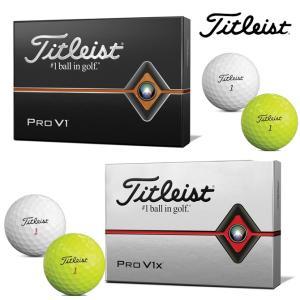 タイトリスト NEW PRO V1 V1X 2109 ニュー プロブイワン プロブイワンエックス ゴルフボール ボール Titleist 白黄色|noblegolf