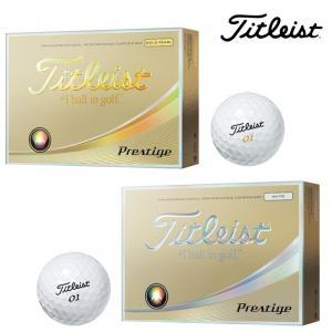 タイトリスト プレステージ ゴルフボール 2017年モデル 1ダース(12球)Prestige Ball Titleist |noblegolf