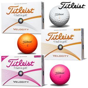 タイトリスト Titleist ゴルフボール VELOCITY べロシティ 2016 1ダース 12球入り Titleist メーカー取り寄せ品|noblegolf