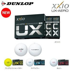 ダンロップ  ゼクシオ UX-AERO ゴルフボール XXIO UX AERO 1ダース(12球)高反発 メーカー取寄品 同梱不可