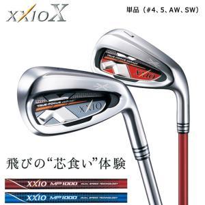 ゼクシオ10 アイアン 単品 XXIO X MP1000 カーボンシャフト 2018年 ゼクシオX ダンロップ メーカー|noblegolf