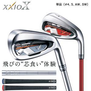 ゼクシオ10 アイアン 単品 XXIO X N.S.PRO 870GH DST スチールシャフト 2018年 ゼクシオX メーカー|noblegolf