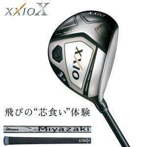 ゼクシオX フェアウェイウッド XXIO X ゼクシオ10 Miyazaki Model カーボンシャフト 2018年  ダンロップ 10%OFF noblegolf