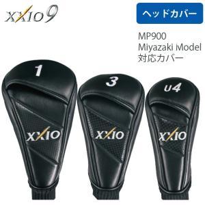 ゼクシオ9 専用 ヘッドカバー XXIO9 ゴルフ ダンロッ...