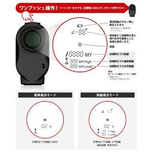ユピテル AGF Laser1 レーザー アトラス レーザー距離計 AGF-Laser1 YUPITERU|noblegolf|03