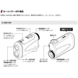 ユピテル AGF Laser1 レーザー アトラス レーザー距離計 AGF-Laser1 YUPITERU|noblegolf|04