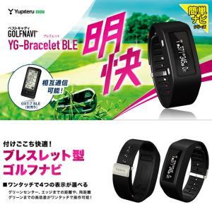 ユピテル ブレスレット型 ナビ ウォッチ ゴルフ 小物 ATLAS Yupiteru YG-Bracelet BLE メーカー取寄せ|noblegolf