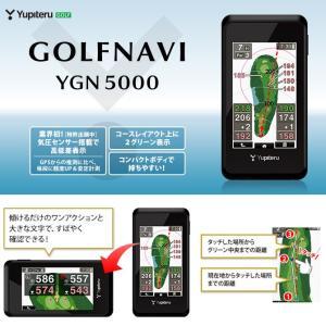 ユピテル ユピテルゴルフ GPS ゴルフナビ YGN5000 Yupiteru GOLF 2015年モデル