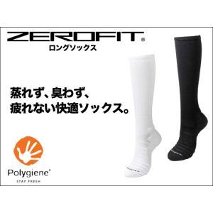イオンスポーツ ゼロフィット ロングソックス  ZEROFIT  送料無料 ハイソックス ゴルフソックス スポーツ ソックス 靴下 着圧 アーチサポート 土踏まず noblegolf