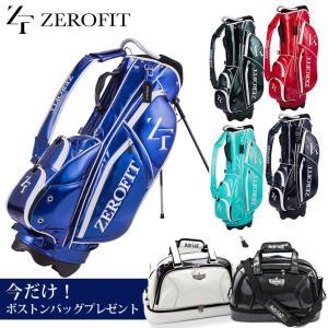 ゴルフ キャディバッグ 限定数のみ ボストンバッグ プレゼント スタンドバッグ ゼロフィット ZEROFIT ゴルフバッグ|noblegolf