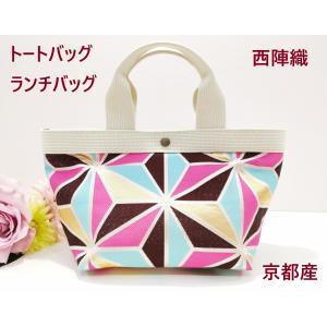 ランチバッグ トートバッグ サブバッグ おしゃれ 日本製 西陣織 伝統工芸 華やか 和装 noblesse-oblige1