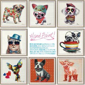 アート アートポスター アートパネル ペイント 絵画 ポスター キャンバス かわいい 犬 猫 ネコ ユーパワー オシャレ オシャレアート インテリア|noblesse-oblige1