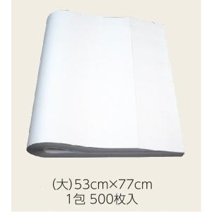 包装紙 生花用耐水紙 【厚口】 50g/m2  フラワー ギフト 花束 お花の ラッピングペーパー