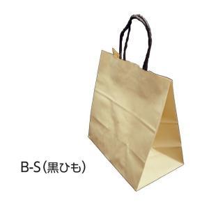 【ケース販売】国産品【半晒色】アレンジ紙袋26×16×H27(B-S)350枚入
