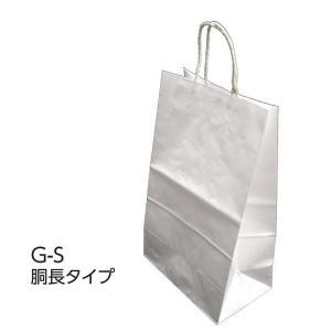 【ケース販売】国産品【胴長タイプ】ギフト紙袋26×16×H43(G-S)250枚入