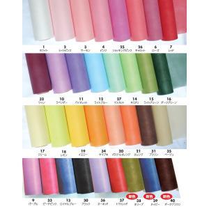 不織布ロール ラッピングペーパー ニューシングル28g/m2 65cm×20m巻 /フラワー ギフト カラー 包装 プレゼント 花束