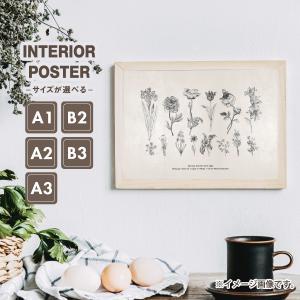 ポスター インテリア A3サイズサイズ 世界にひとつだけの花 イラスト モノクロ おしゃれ 模様替え 雑貨 おしゃれな北欧風 インテリアアートポスター|nobori-king