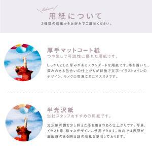 ポスター インテリア A3サイズ レモン 檸檬 果物 カフェ風 一人暮らし おしゃれな北欧風 インテリアアートポスター nobori-king 08