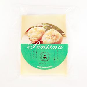 ポンティナ チーズ、ナチュラルチーズ|noboribetsu-df