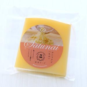 サトゥナイ チーズ、ナチュラルチーズ noboribetsu-df