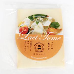 ラクトム チーズ、ナチュラルチーズ|noboribetsu-df