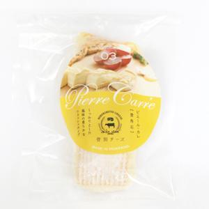 ピエール・カレ チーズ、ナチュラルチーズ noboribetsu-df