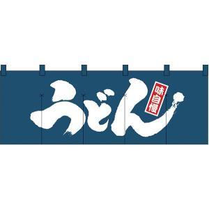 うどん のれん No.1130|noboristore
