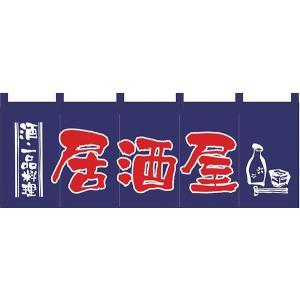 居酒屋(紺赤) のれん No.1136|noboristore