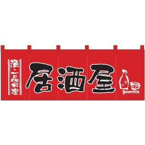 居酒屋(赤黒) のれん No.1137|noboristore
