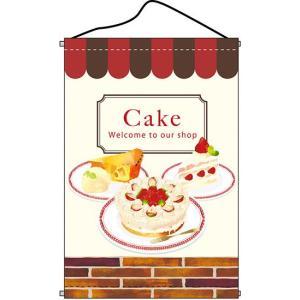 Cake 店内タペストリー(ノーマル) No.1752 (受注生産)|noboristore
