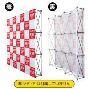 らくらくバックパネルスタンド 3×3 No.19304|noboristore