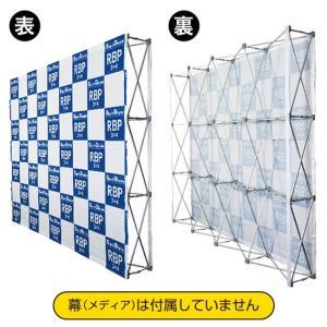 らくらくバックパネルスタンド 3×4 No.19305|noboristore