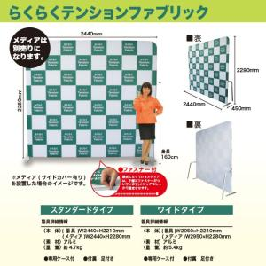 らくらくテンションファブリック ワイド No.19307|noboristore