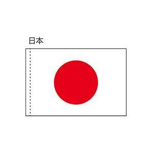国旗 日本 手旗 No.19476(受注生産)|noboristore