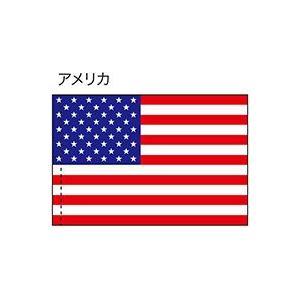 国旗 アメリカ 手旗 No.19477(受注生産)|noboristore