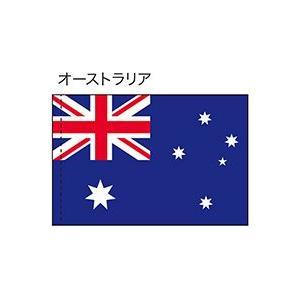 国旗 オーストラリア 手旗 No.19481(受注生産)|noboristore