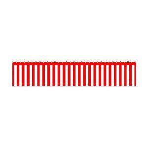 紅白幕(綿) 900mm×3間(5400mm) No.1952|noboristore