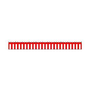 紅白幕(綿) 450mm×5間(9000mm) No.1954|noboristore