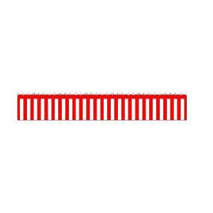 紅白幕(綿) 700mm×5間(9000mm) No.1955|noboristore