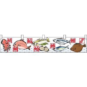 魚介柄 カウンター横幕 No.21888(受注生産)|noboristore