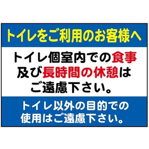 吸着ターポリン ご利用のお客様へ No.22653 (受注生産)|noboristore