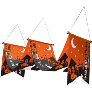 ウェーブペナント ハッピーハロウィン No.22798 (受注生産)|noboristore