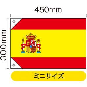 国旗 スペイン ミニ(販促用) No.23655 noboristore