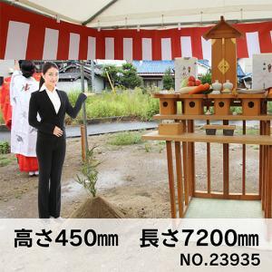紅白幕 トロピカル 4間 H450mm No.23935|noboristore