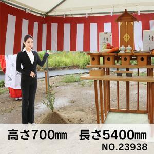 紅白幕 トロピカル 3間 H700mm No.23938|noboristore