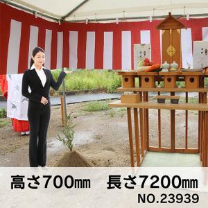 紅白幕 トロピカル 4間 H700mm No.23939|noboristore